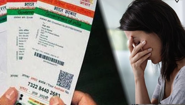 Here's what to do if you lose your Aadhaar card