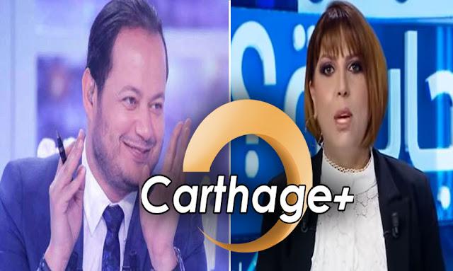 سماح مفتاح  سمير الوافي samah meftah samir elwafi carthage plus