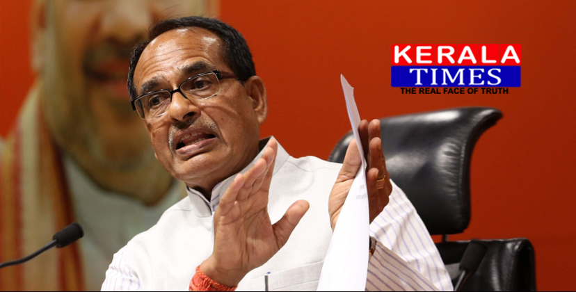 Shivraj Singh Chauhan ousted woman collector who beat BJP worker during CAA rally,www.thekeralatimes.com