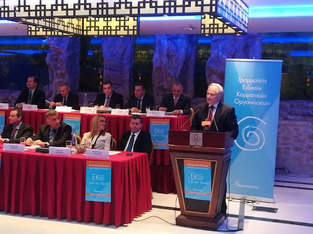Ο Γ. Ανδριανός στην 4η Συνδιάσκεψη Στελεχών Ειδικών Κομματικών Οργανώσεων της Νέας Δημοκρατίας