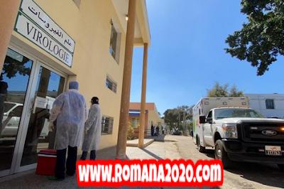 أخبار المغرب عدد الإصابات بفيروس كورونا المستجد covid-19 corona virus كوفيد-19 يتزايد .. الحصيلة: 143
