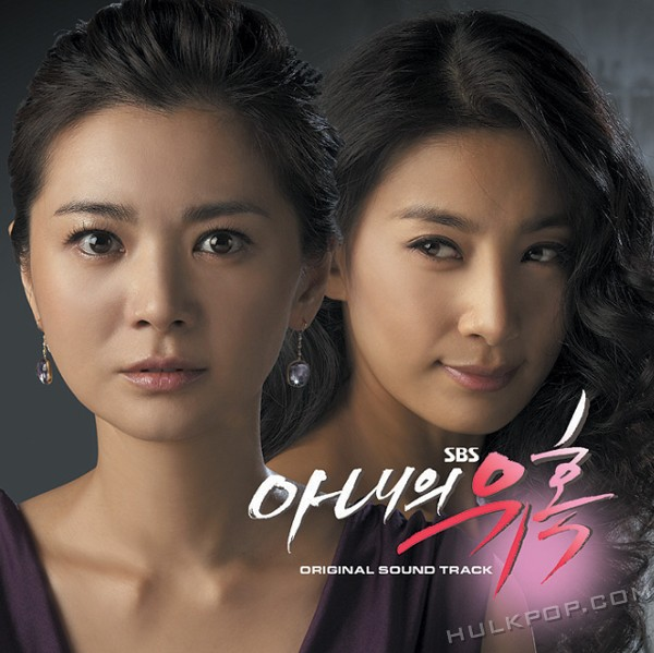 Various Artists – Temptation of Wife OST