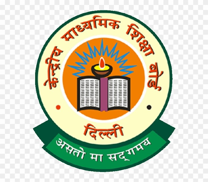 CBSE 2021 Class 10th, 12th Exams Date Sheet: Will exams be held in March?  Here is the official statement of CBSE!