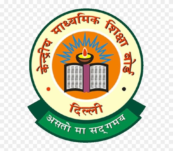 CBSE Class 12 Board Examination 2021 CANCELLATION DECISION: BIG decision by Education Minister Ramesh pokhariyal