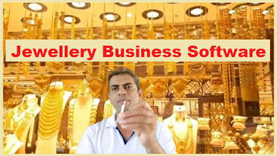 Jewelry Business Management Software
