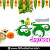 Top Happy Ugadi Wishes in Telugu HD Wallpapers Best Telugu Ugadi Messages Whatsapp Status Pictures Online Ugadi Greetings Telugu Quotes Free Download