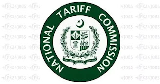 national-tariff-commission-ntc-logo