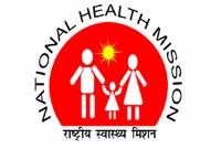 BFUHS NHM Punjab Jobs 2019- Computer Operator 107 Posts