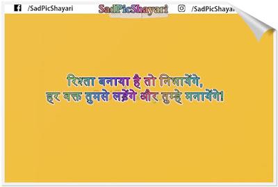 khubsurti ki tareef shayari 2 line in english