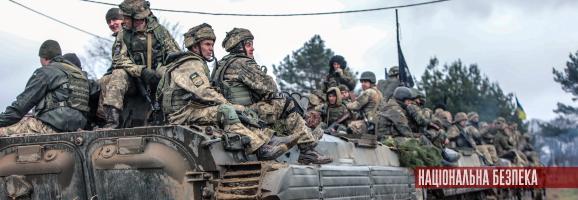 Україна піднялася у світовому рейтингу за видатками на оборону — SIPRI