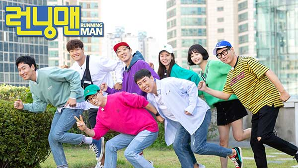 Download Running Man Episode 301-350 Subtitle Indonesia