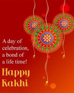 images for raksha bandhan 2021