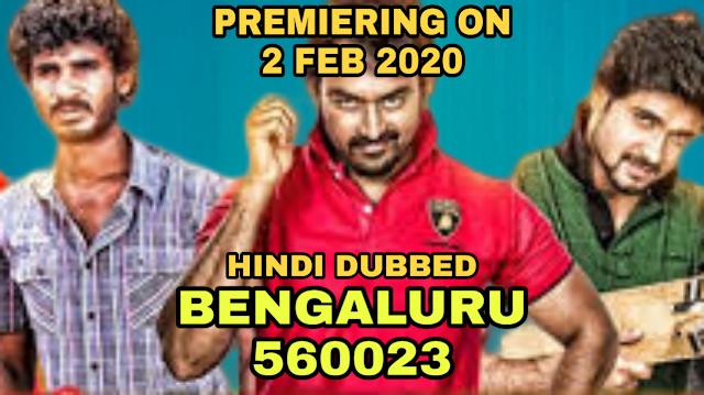 Bengaluru 560023 (Bengaluru 560023)