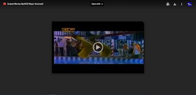 মায়ের আঁচল ইন্ডিয়ান বাংলা ফুল মুভি। Mayer Anchal Indian Bangla Full Movie