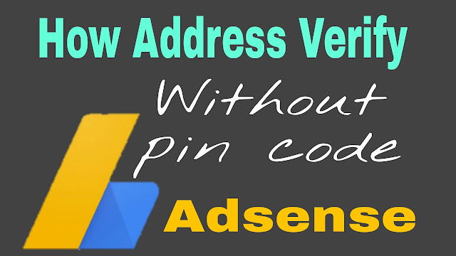 address verify adsense