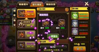 Tải game [新游]神魔大陆 Tân Đại Lục Free Tool GM + 999999999 KNB Free Full - Game Trung Quốc hay