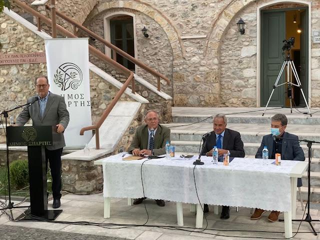 Εκδήλωση στη Σπάρτη με ομιλητή τον υπουργό Αγροτικής Ανάπτυξης Μ. Βορίδη