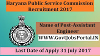 Haryana Public Service Commission Recruitment 2017– 72 Assistant Engineer