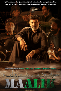 Maalik (2016) Pakistani Movie DVDRip 700MB