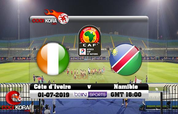 مشاهدة مباراة كوت ديفوار وناميبيا اليوم 1-7-2019 علي بي أن ماكس كأس الأمم الأفريقية 2019