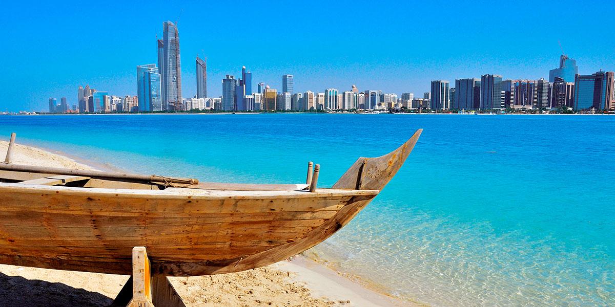 Wyjazd - Zjednoczone Emiraty Arabskie