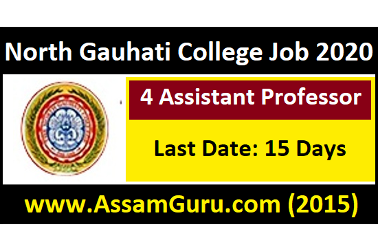 North Gauhati College Job 2020