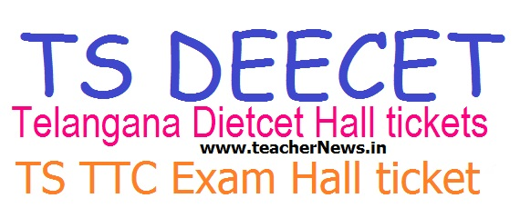 TS DEECET (DIETCET) 2017 Hall tickets Download @ tsdeecet.cgg.gov.in