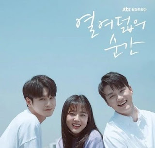 Drama Korea Moment at Eighteen Subtitle Indonesia