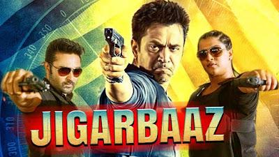 Jigarbaaz 2018 Hindi Dubbed 720p WEBRip 800mb x264