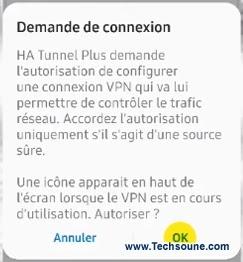 تطبيق Ha tunnel vpn