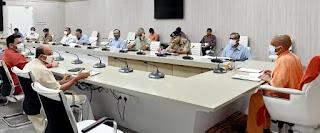 मुख्यमंत्री योगी ने प्रदेश में कोविड संक्रमण से बचाव एवं उपचार की व्यवस्था को प्रभावी ढंग से जारी रखने के निर्देश दिए