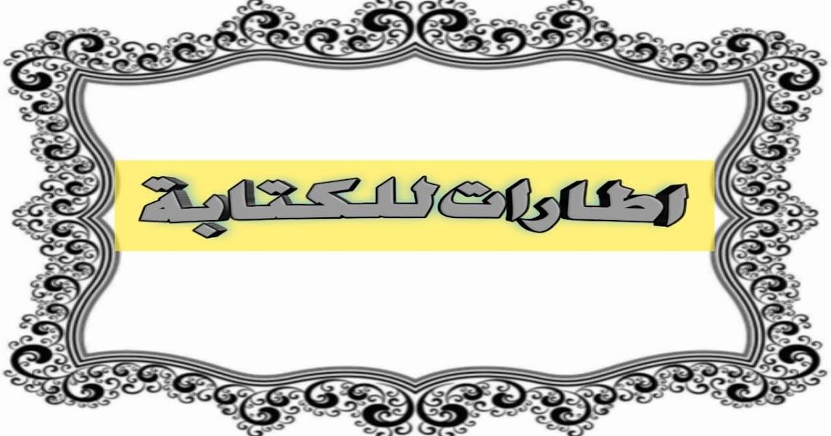 Mehanicki Guma Perverzija اطار للكتابه Tedxdharavi Com