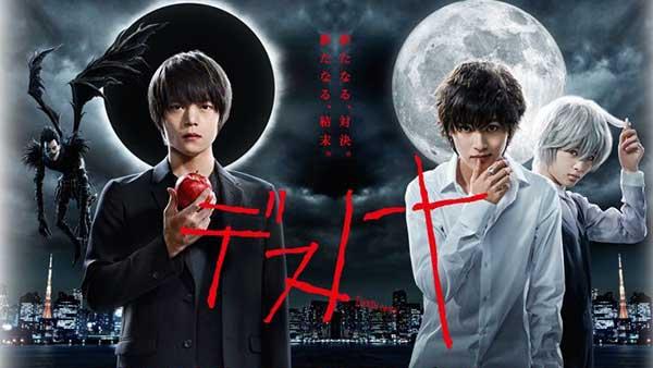 Download Dorama Jepang Death Note Batch Subtitle Indonesia