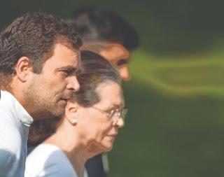 try-to-persued-rahul-gandhi