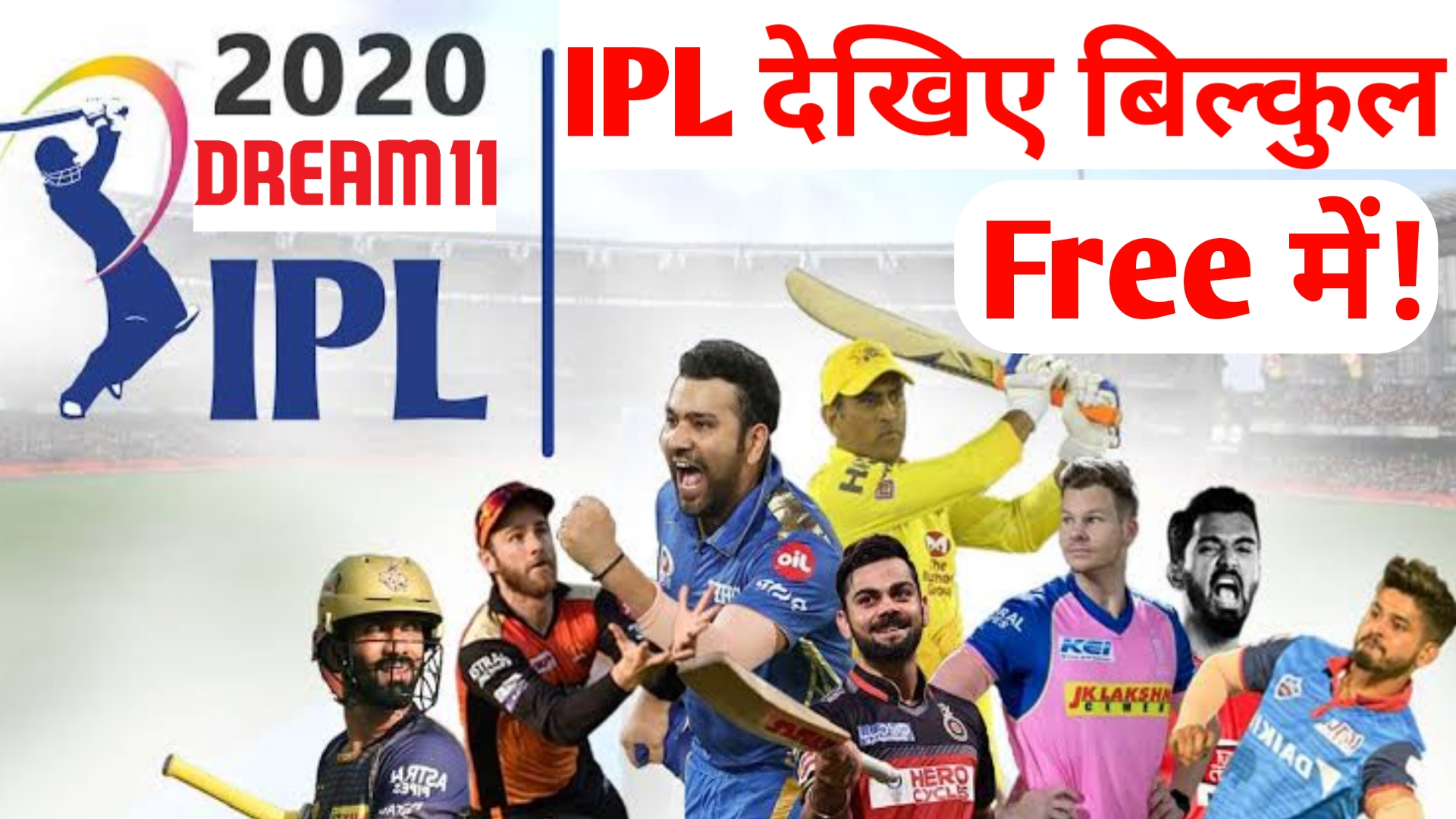 how to watch ipl 2020 live match free