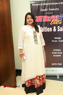 Bollywood Actress Sana Khan Launches Aakrithi Exibition  0187.JPG