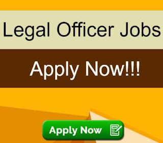 Sarkari Job Alert: Sangli Urban Co operative Bank Limited Recruitment 2020 For Legal Officer Posts | Sarkari Jobs Adda 2020