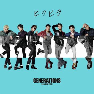 [Lirik+Terjemahan] GENERATIONS from EXILE TRIBE - HIRA HIRA (BERAYUN-AYUN)