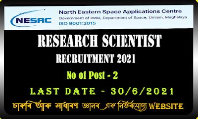 NESAC Recruitment 2021 - Research Scientist
