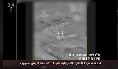 لحظة اسقاط الطائرة الاسرائيلية التى استهدفها الجيش السوري