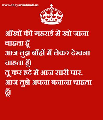 sad shayari, shayari in hindi