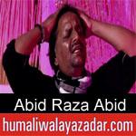 https://www.humaliwalayazadar.com/2019/10/abid-raza-abid-nohay-2020.html