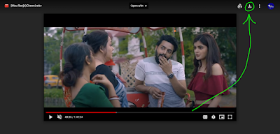 .চিনি. বাংলা ফুল মুভি । .Cheeni. Full HD Movie Watch