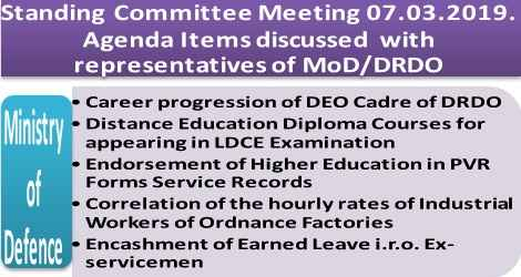 standing-committee-meeting-agenda-items-ministry-of-defence