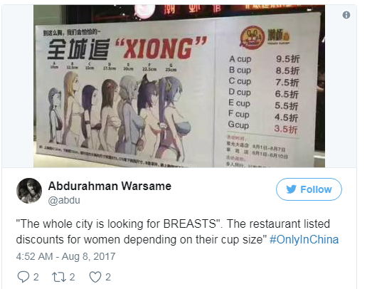 If you were in China some time ago, chances are you would possibly have encountered a hoarding displaying how an eating place took the advantage 'the bigger, the higher' to a whole new stage.