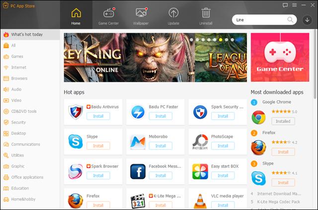 برنامج Baidu App Store