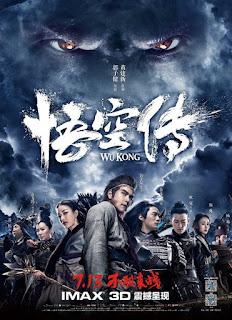 مشاهدة فيلم Wu Kong 2017 مترجم