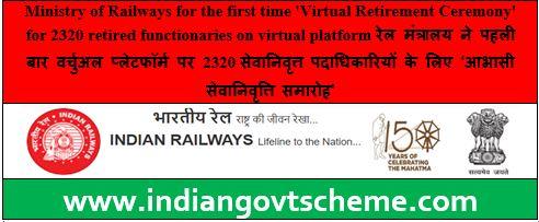 Virtual Retirement Ceremony