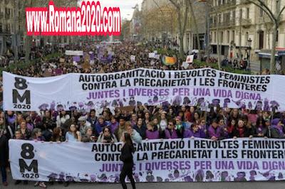 """أخبار العالم في يوم عيد المرأة woman's day مسيرات ضد """"فيروس الذكورية"""" تجتاح إسبانيا"""