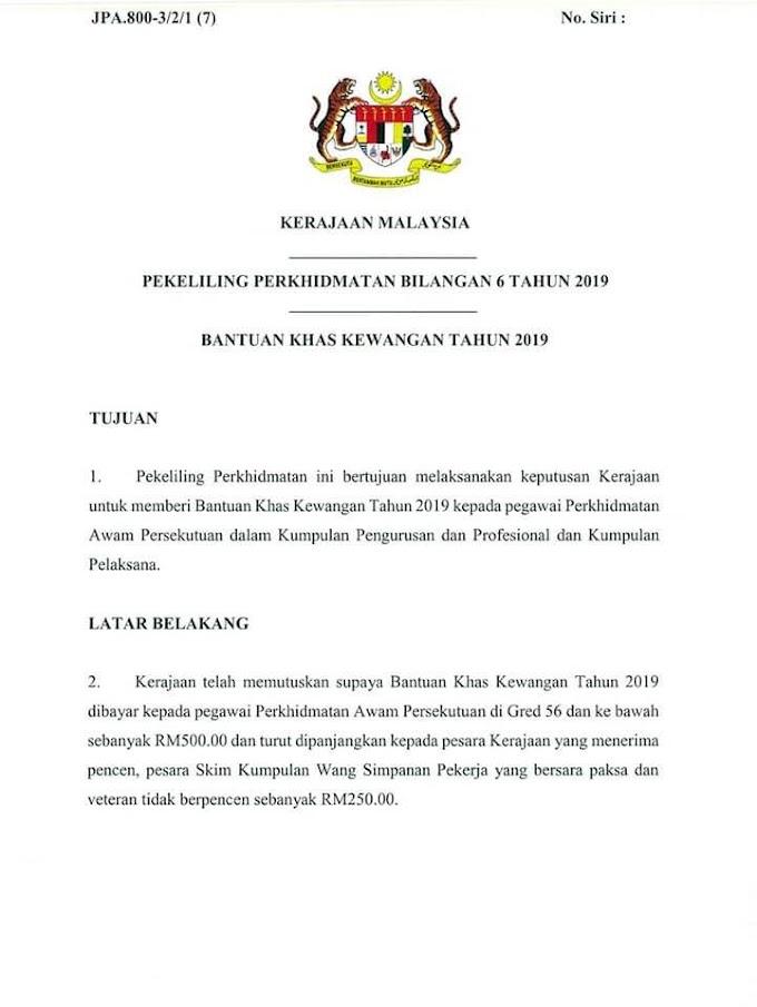 Bantuan Khas Kewangan RM500 2019 Penjawat Awam Dibayar Pada 18 Disember 2019